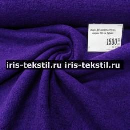Ткань Лоден Фиолетовый 150 см