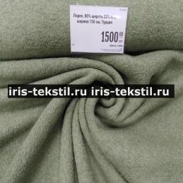 Ткань Лоден Оливка, 150 см