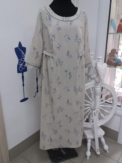 Нелидово ателье Ирис Текстиль