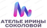 """Ателье Ирины Соколовой """"Ирис-Текстиль"""""""
